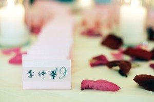 Asian_wedding_table_seating
