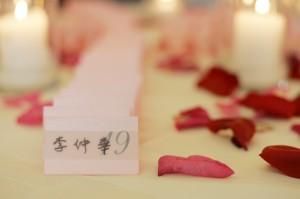Asian_wedding_table_seating